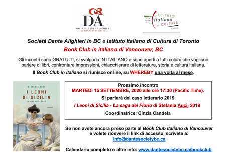 Join the Italian Book Club of Vancouver!