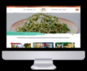 Sacla homepage on screen.png