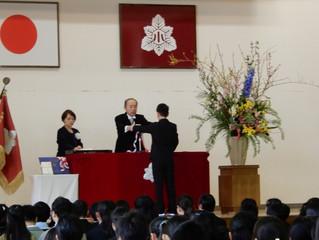 第44回 卒業式