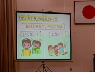 11月全校朝会・学習参観