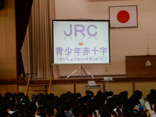 JRC登録式