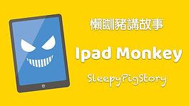 sleepypigstory_ep61.jpg