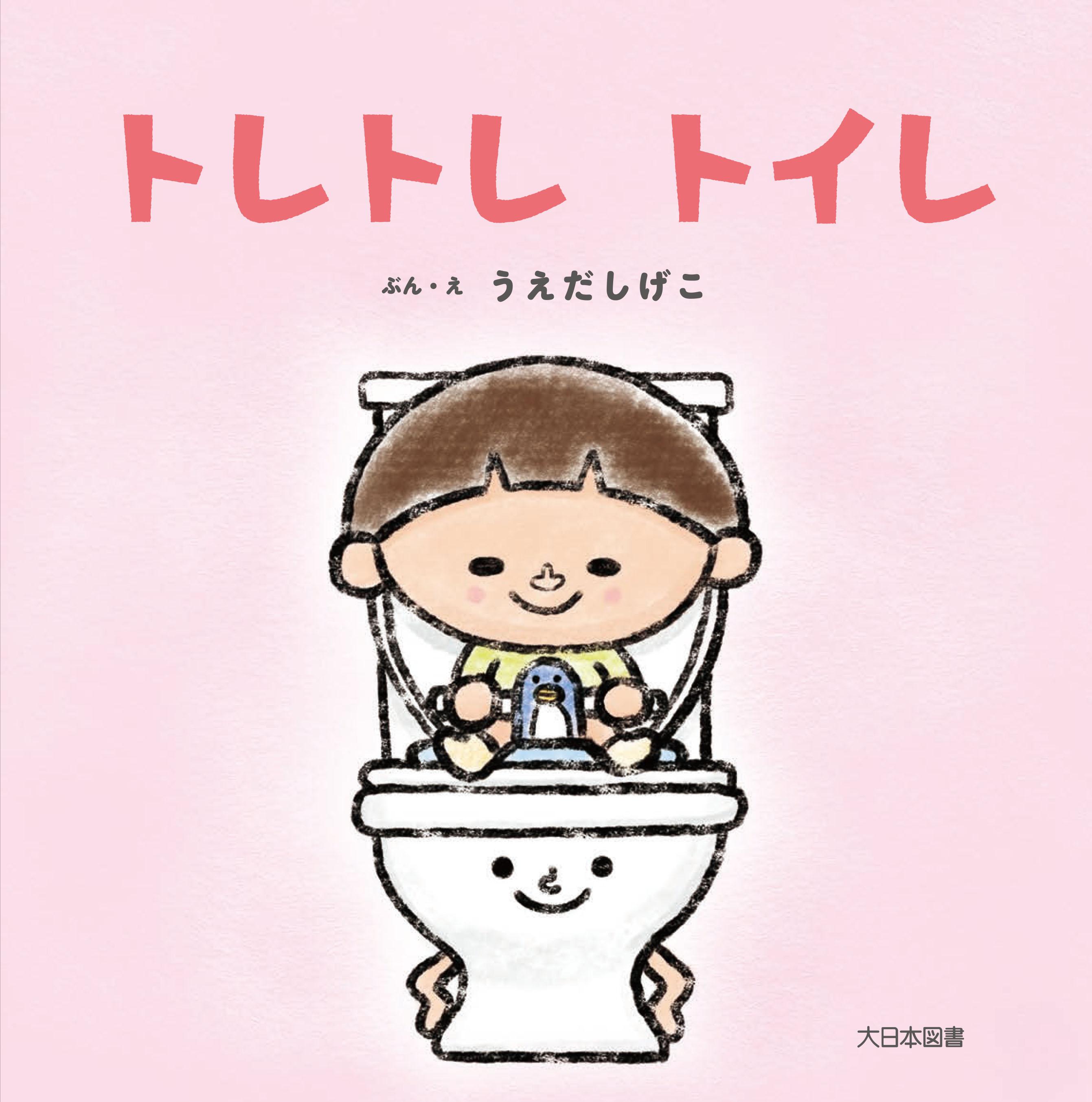 toilet_cover