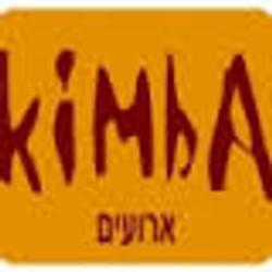 קימבה