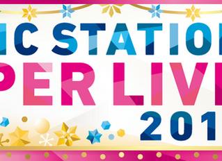 【Media】 テレビ朝日系「MUSIC STATION SUPER LIVE 2015」に出演します