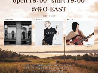【Live】『Living Notes』 ~映画『生きる街』Showcase Live~