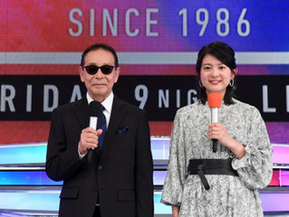【Media】テレビ朝日「MUSIC STATION 3時間半スペシャル」に出演します