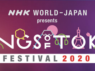 NHKワールドJAPAN「SONGS OF TOKYO Festival 2020」 地上波放送