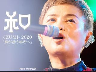 【Live (streaming)】和さん(榊いずみ、橘いずみ)の配信ライブに参加します