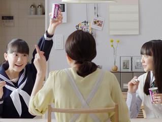 【TV CM & WEB Movie】グリコ パナップ