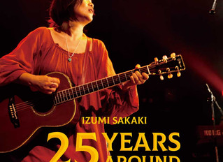 【Release】榊いずみ「25YEARS AROUND」 DVD&CD