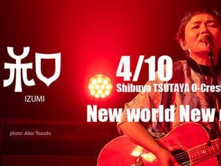 【Live】和さん(榊いずみ、橘いずみ)のライブに参加します
