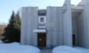 Кремаотрий екатеринбурга