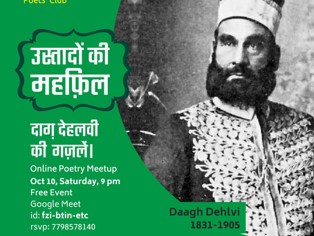 [ Poetry ]Reading the poems of Daagh Dehlvi at The Yellow Room Poet's Club! [ India ]