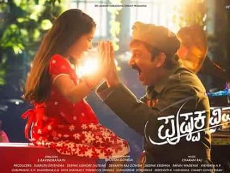 [Regional Cinema] Five must watch Kannada films in 2021!
