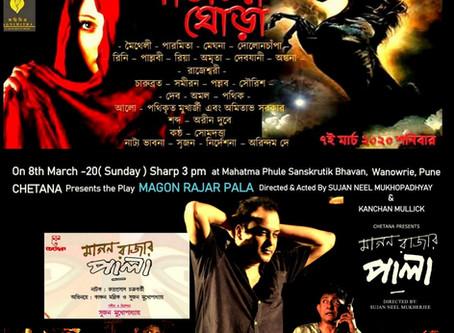 Theatre preview: Chetana theatre presents MAGON RAJAR PALA!