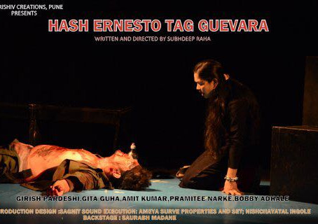 """Hash Ernesto Tag Guevara"" launches Bengal Tour"