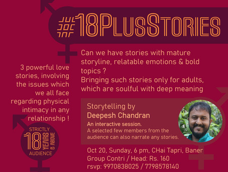 Story Circle: 18 Plus Stories by Deepesh Chandran! [ Pune, India ]