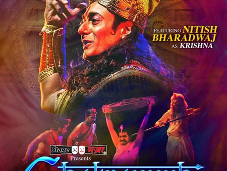 Coconut Theatre Group present Krishna