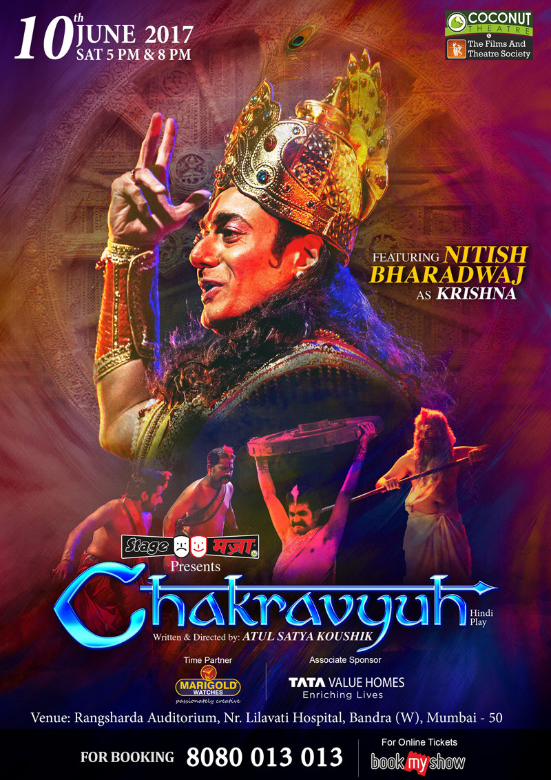 Image source: Mumbai Theatre Guide