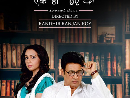 Theatre Listing: EK HAAN,  A play based on Manto's life starring SHEKHAR SUMAN and SUCHITRA KRIS