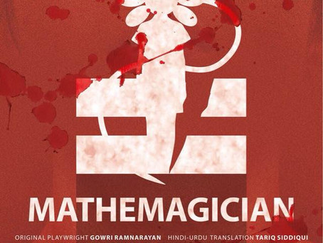 Aasakta's Mathemagician: First Look at Poster
