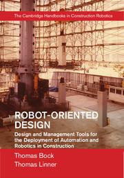 知識継承とイノベーション-建設ロボットの事例から