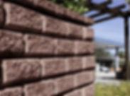 3_4_Mauersysteme_teaser_muralla.jpg