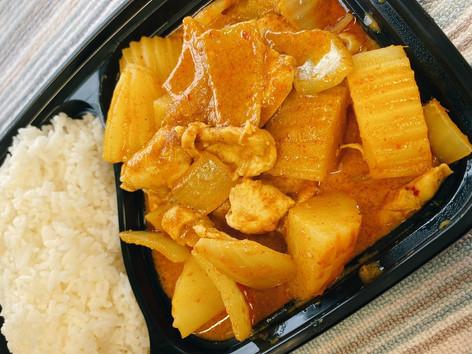 Thai Yellow Chicken Curry