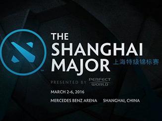 The Shanghai Major - Dota 2 - Cobertura Completa