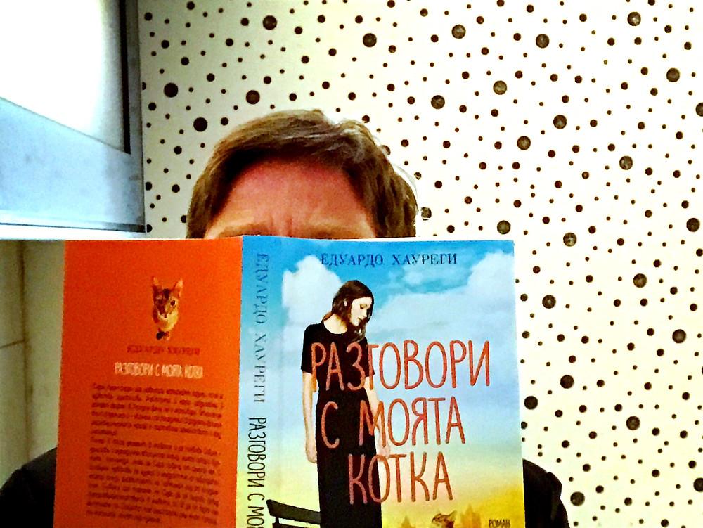 Bulgarian Cover of Eduardo Jaureguí's Book Conversaciones con mi gata, published by Hermes