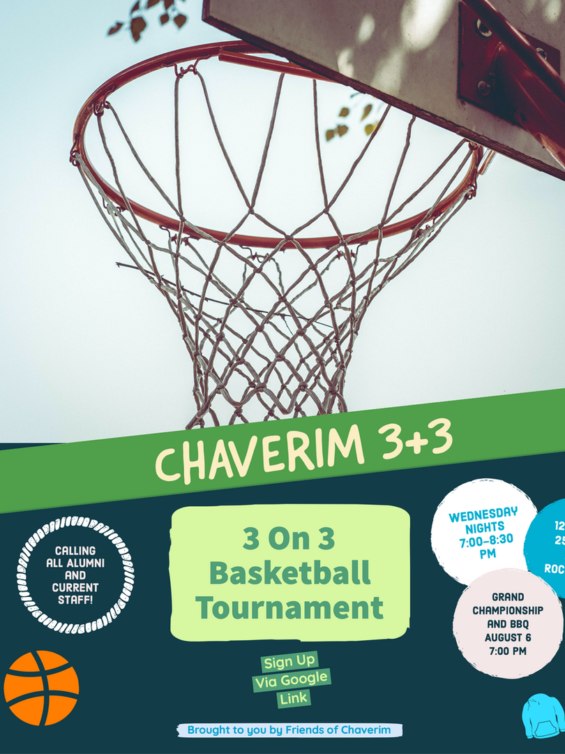 Chaverim 3 On 3 Tournament.png