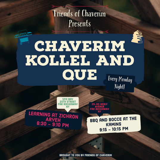 Chaverim Kollel.png