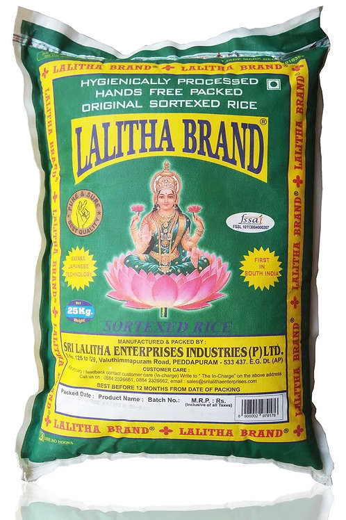 Lalitha Brand Rice Bag - 5 Kgs