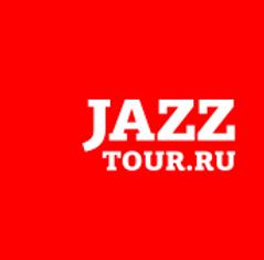 джаз тур партнеры