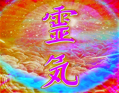 2nd Degree Usui /Holy Fire®  III  Reiki Class