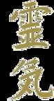 kanji-removebg-preview.png