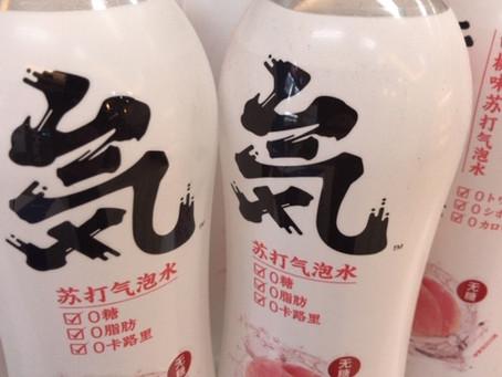 ゲーム会社が飲料ビジネス?中国ビジネスのダイナミズム