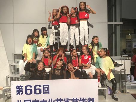 八尾市文化芸術芸能祭キラキラな子どもたち!最高だ〜!!
