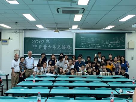 上海大学生と交流会