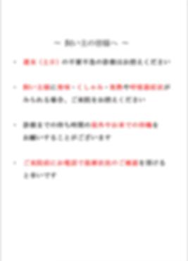 スクリーンショット 2020-03-27 19.20.02.png