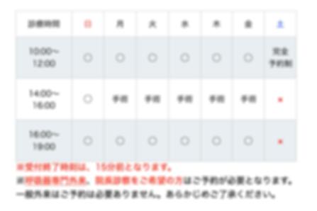 スクリーンショット 2020-02-01 9.46.32.png