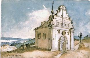 Subotiv_church_of_Bohdan_Khmelnytsky.jpg