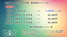 TAMIKI新年イベント
