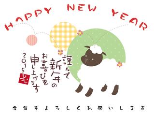 2015年もよろしくお願い申し上げます。