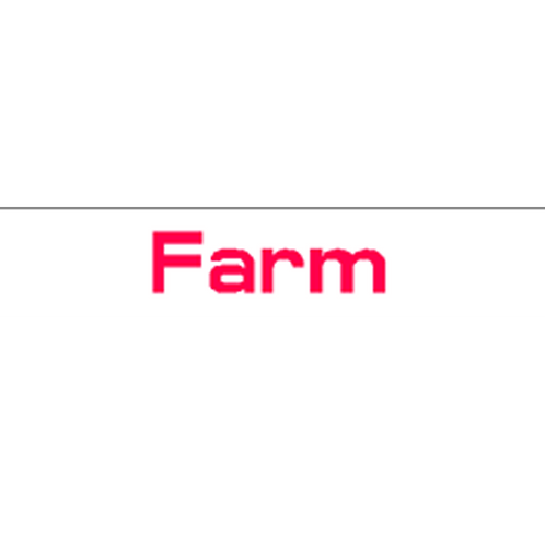 Harveys - Farm Overlay Stickers(385mm x 70mm)