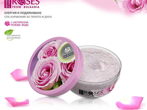 Rose Body Care