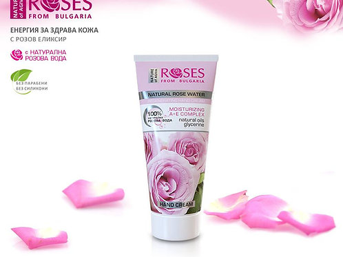 Intensive Hydrating Care Rose Water & Vitamin Complex