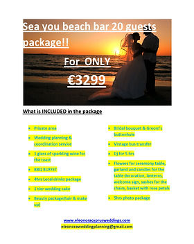 Sea you beach bar 20 guests package May