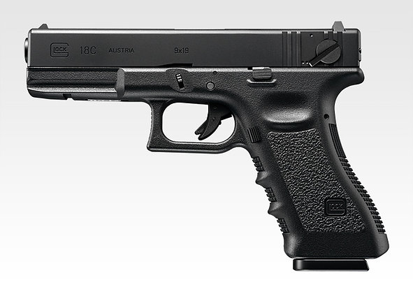 Tokyo Marui Glock 18 C GBB